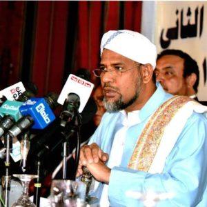 2128 300x300 وزير الأوقاف والإرشاد: نحن على ثقة بأن السلطات السعودية ستعمل على تحقيق حلم الحجاج اليمنيين في أداء فريضة الحج بكل يُسر وسهولة
