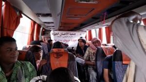 2130 300x168 جمعية الإحسان الخيرية تسير جسراً برياً لنقل ضيوف حضرموت لمحافظاتهم ( صور )