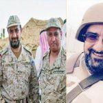 السعودية تعترف بمقتل لواء على الحدود مع اليمن