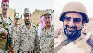 2132 300x173 السعودية تعترف بمقتل لواء على الحدود مع اليمن