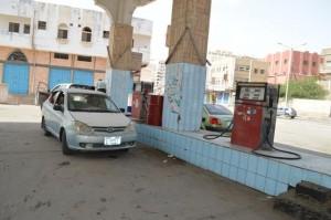 2133 300x199 المجلس الأهلي يخفض أسعار المشتقات النفطية بحضرموت وماجاورها ؟