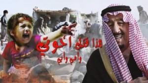 2138 300x168  750 مليون دولار التكلفة التقديرية الأولية لأضرار العدوان السعودي على محافظة صنعاء