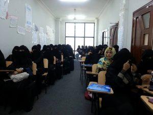 2141 300x225 GlZ تدرب النساء على مهارات إدارة المشاريع والتسويق بالحديدة