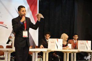 2171 300x200 تشكيل اول اتحاد للطلاب اليمنيين بتركيا