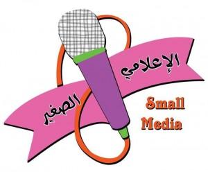 2172 300x248 مركز الشباب الإعلامي يدرب 100 طالب وطالبه بأمانه العاصمه