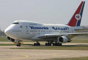 2180 300x206 الخطوط الجوية اليمنية تعلن اعتماد الاسعار السابقة دون رفعها على الطلاب اليمنيين في مصر والاردن والهند