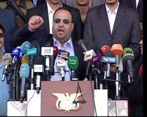 2188 300x240  رئيس المجلس السياسي يجري اتصالات بمحافظي المحافظات