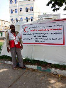 2193 225x300 جمعية الهلال الأحمر تقيم خيام أسعافية خلال أيام عيد الاضحى المبارك في منتزهات وشواطى الحديدة