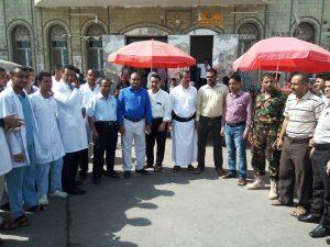 2197 300x225 الحديدة : المستشفيات الخاصة تدشن حملة دعم البنك المركزي اليمني
