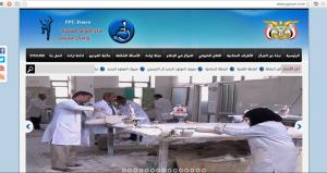 22 300x159  تدشين  اول موقع الكتروني خاص بالاطراف الصناعية والعلاج الطبيعي في اليمن ..