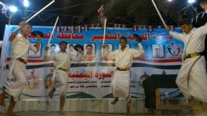2212 300x168 مجلس شباب الثورة المستقل بالحديدة يقيم مهرجان خطابي وفني بمناسبة أعياد الثورة اليمنية المباركة