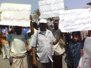 2216 300x225 تظاهرات في الحديدة للمطالبة بتحرير مديرية الضحي من تعسفات الأحمر