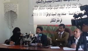 2225 300x176 تكتل أحزاب اليمن الجديد تعقد مؤتمراً صحفياً لتفعيل مبدأ الشراكة الوطنية لكل اﻻحزاب