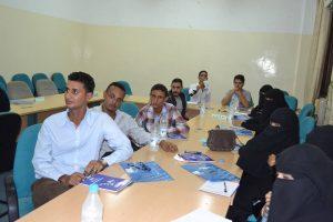 2230 300x200 إتحاد نساء اليمن بالحديدة يدرب مدربين لمناهضة العنف القائم على النوع الأجتماعي للعاملين في مجال الأغاثة