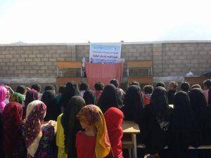 2236 300x225 جمعية المدربين اليمنيين تدشن مسرح العرائس للأطفال بمديرية جبل رأس بالحديدة