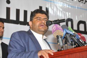 2247 300x199 محمد الحوثي يوجه بمتابعة السفينة التجارية المحملة بالمازوت لكهرباء الحديدة