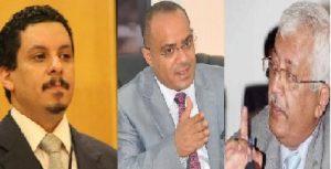 24 10 13 553806379 300x153 مصدر رئاسي: الاتفاق على تشكيل حكومة كفاءات لفترة انتقالية جديدة