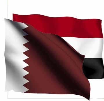 244 قطر مُتهمة بتمويل تنظيم القاعدة في اليمن