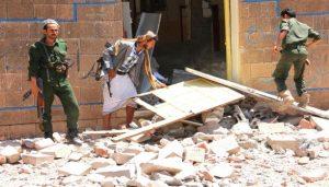 25 04 15 163172620 300x171 طيران التحالف يقصف مواقــــع وتجمعات للمتمردين في صنعاء ومـأرب