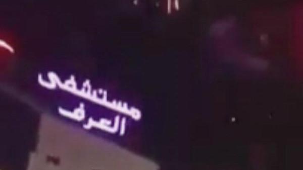280 كويتي يشعل الألعاب النارية احتفاء بمولود انتظره 17 عاما