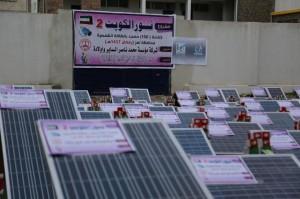 2b3f5c4d 5893 4690 bdcf b77a1c919aed 300x199 تدشين المرحلة الثانية من مشروع (نور الكويت) لإنارة 100 مسجد في محافظة تعز