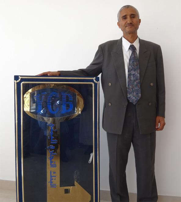 3(36) بيت الاحلام 2012 من نصيب اللواء الاخضر والمحافظة الساحرة