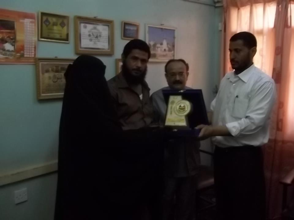 3(42) تكريم الـ3 بالجمهورية الطالبة الحافظة مشيرة  عبدة غانم بالحديدة