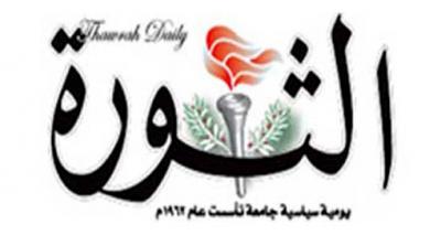 3(44) صنعاء : محتجون يغلقون صحيفة الثورة الرسمية ويمنعون الموظفين من الدخول