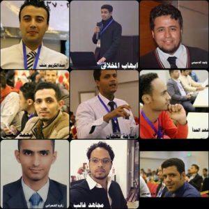 3100 300x300 الاتحاد العام لطلاب اليمن في الصين يقيم مؤتمرة العام الرابع واختيار قيادته الجديدة