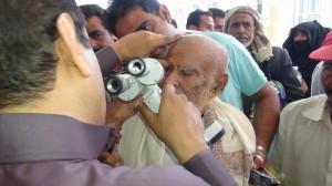 3103 300x168 تدشين المخيم الطبي المجاني لأمراض العيون بالحديدة