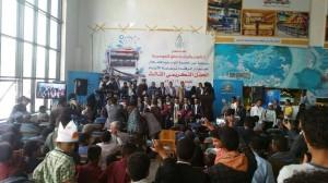 3105 300x168 صنعاء : دار الرفقاء لرعاية الأيتام تكرم طلابها الأوائل بحفل تكريمي ويوم ترفيهي مفتوح