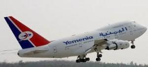 3112 300x135 الخطوط الجوية اليمنية تعلن قبول جميع الركاب وبنفس السعر الموجود على التذكرة