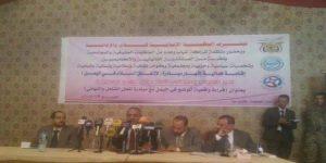 3119 300x150 صنعاء : إطلاق مبادرة للسلام برعاية عدد من المنظمات الحقوقية والمجتمعية