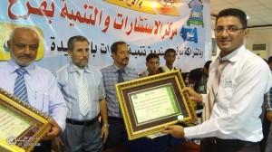 319 300x168 جامعة العلوم والتكنولوجيا وصندوق تنمية المهارات تحتفل بتخرج 700 طالب بالحديدة