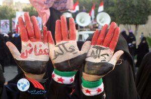 321 300x197 صنعاء : غداً الاربعاء.. مسيرة حاشدة للمطالبة بإسقاط الحصانة ومحاكمة القتلة