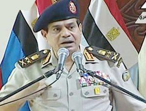325 300x230 وزير الدفاع المصري يدعو إلى إنهاء المرحلة الانتقالية بسرعة