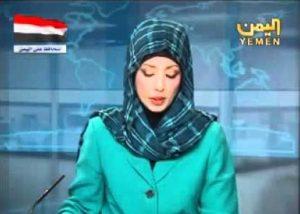 341 300x214 الاعلامية سونيا مرسى بقناة اليمن تصارع المرض بالسعودية ... وقطاع التلفزيون يصفر مستحقاتها