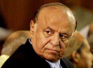 352 300x220 مجلة أميركية تحذّر هادي من عودة صالح للسلطة في حال استمرت التصدعات