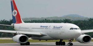 35210 0 300x150 مسافرون على متن اليمنية قادمة من الأردن الى الحديدة يشكون تأخر رحلتهم