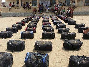 3610  مؤسسة مزن الخيرية توزع 300 حقيبه نظافه شخصيه للمرضى المصابين بالأمراض الجلديه
