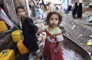 369 300x198 الحركة العالمية للدفاع عن الأطفال : تدين قتل الأطفال وتعتبرها جريمة حرب