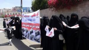 370 300x168 صنعاء : إستمرار الوقفات الإحتجاجية المطالبة بإطلاق سراح المختطفين ورحيل المليشيات