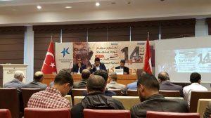 377 300x168 الجالية اليمينة بتركيا تعقد ندوة فكرية عن ذكرى ثورة ١٤ اكتوبر