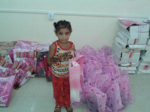 3910446995 300x225 مؤسسة الشفافية للحقوق الأنسانية للتنمية والدراسات توزع مساعدات للنازحين في عدن