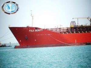 3bc7aa7f337d2b6d218588b9fca9e94f XL 300x225 رسو 3 سفن تجارية وناقلتي بترول بميناء الحديدة