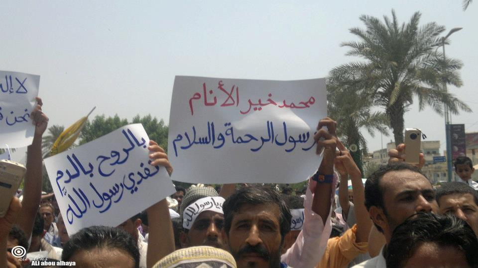 4(1) الحديدة : مسيرة غاضبة تندد بالإساءة لرسول الله محمد وتطالب بطرد السفير الأمريكي