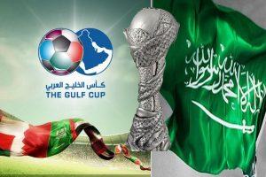4012 300x200  الحديدة نيوز  ينشر جدول ومواعيد مباريات كأس الخليج العربي خليجي 22