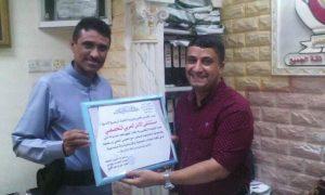 4101 300x180 المجلس المحلي بالحوك يكرم إدارة مستشفى الأمل العربي لدورة في تقديم الخدمات الطبية بالحديدة