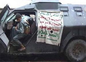 428 مقتل 6 من حركة أنصار الله الحوثية بكمين في مدينة يريم