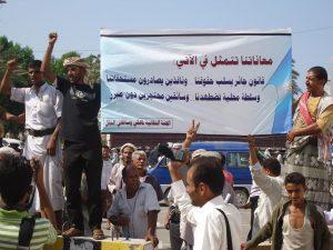 436 300x225 سائقي شاحنات النقل الكبير بالحديدة يتظاهرون لمطالبة السلطات الأمنية إطلاق سراح المحتجزين بالبحث الجنائي